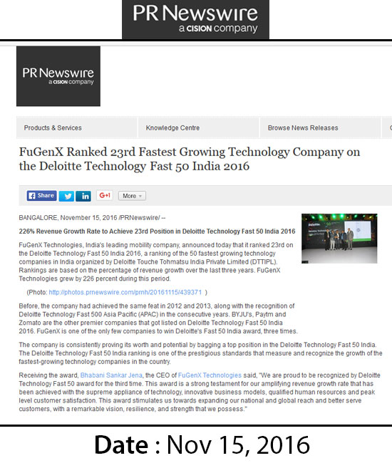 23rd-fastest-growing-technology-PR-Newseire