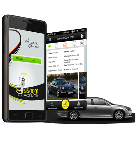 Jasoom-Car-Application-Saudi