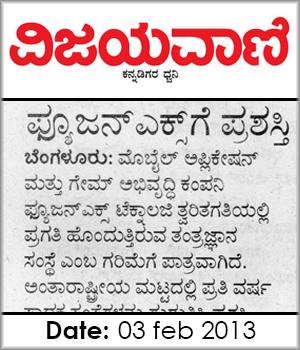 vijayvani